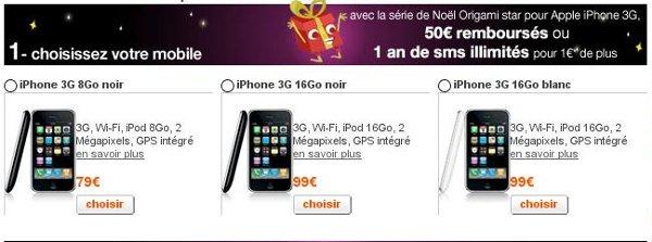 promo-iphone-orange